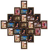 Деревянная мультирамка Ромб золотой шоколад на 25 фото