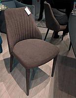 Стул металлическийAlicante(Аликанте) коричневый, стиль модерн