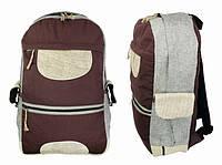 Рюкзак Kathmandu коричневый