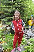 Спортивный костюм для девочек Бомбер Красный
