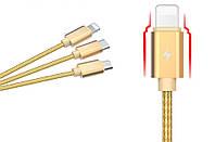 Кабель USB 3 в 1 (micro,lighting,type C) 1m color