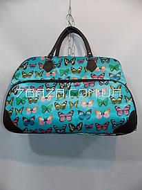 Дорожная сумка(56х37см) купить оптом Одесса 7км