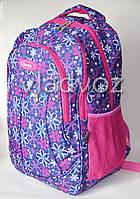 Школьный рюкзак для девочки подростка плотная спинка Five Club ромашка сиреневый