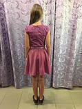 Детское платье с коротким рукавом 122,134,140 см, фото 4