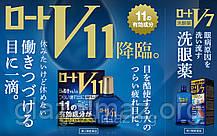 Rohto V11 синие японские капли для глаз. 11 активных компонентов – максимальный набор!, фото 3