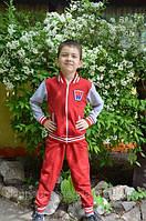 Спортивный костюм для мальчиков Бомбер Красный