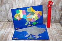 Скретч карта My Maps SuperUkraine edition в наборе для любимого человека In Love
