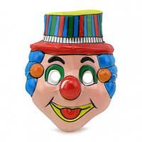 Маска Детская Клоун