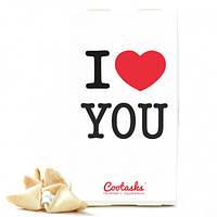 Печенье с заданиями I love You