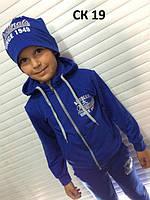 Спортивный костюм с шапкой для мальчиков,86-116