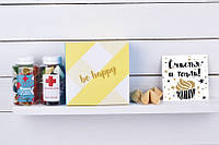 Сладкая доза Набор Be Happy
