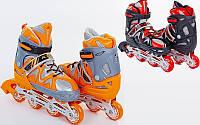Ролики раздвижные с алюминиевой рамой Kepai F1-K09, 2 цвета: размер 38-41