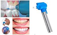 ЛУЧШАЯ ЦЕНА! Отбеливатель зубов Luma Smile - домашнее отбеливание зубов, отбеливатель зубов, отбеливатель зубов white, лучший отбеливатель зубов,