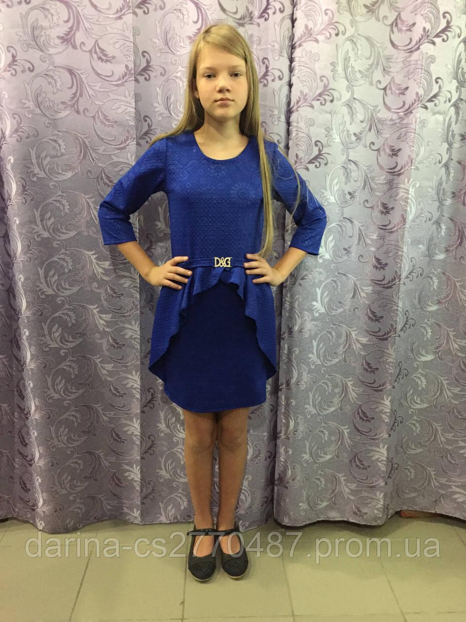 Платье для девочки 140 см