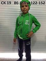 Спортивный костюм с шапкой для мальчиков,турецкий трикотаж,модный фасон