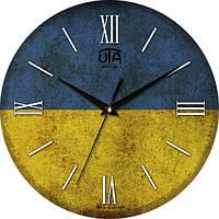 Настенные Часы Vintage Украина