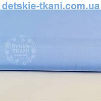 Однотонная польская бязь тёмно-голубая (№31а).