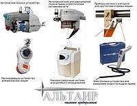 Нитеподающие устройства, накопители, контролеры для вязальных машин MEMMINGER-IRO (Германия)