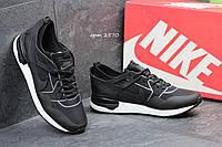Мужские кроссовки Nike черные 2570