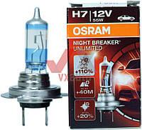 Лампа галог. H7 12V55W PX26D / NIGHT BREAKER UNLIMITED OSRAM