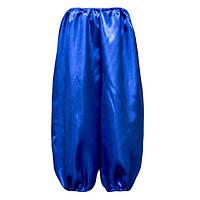 Шаровары на мальчика атласные синие, длина 35-55см