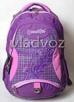 Школьный рюкзак для девочки подростка DFW фиолетовый