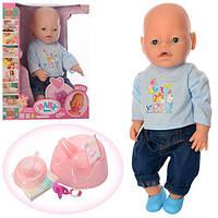"""Пупс """"Baby born""""  8006-417  9функ,10акс,горш,2с"""