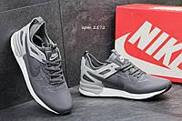 Мужские кроссовки Nike серые 2572
