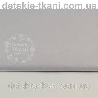 Однотонная польская бязь светло-серого цвета (№57а).
