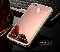 Чехол Xiaomi Redmi 4X / 4X Pro силикон TPU зеркальный розовое золото