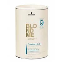 Осветляющая пудра 9+.450грамм.BLONDME Premium Lift 9+
