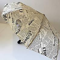 Женский зонт полуавтомат с системой антиветер