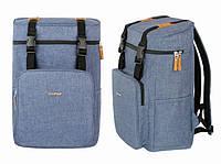 Рюкзак Ricardo Light Blue