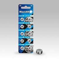 Часовая алкалиновая батарейка G3 Mastak 10 шт., 1000647, батарейки к слуховым аппаратам, батарейки для слуховых апаратов, батарейки для слуховых