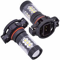 Лампы светодиодные Н16 PSX24W, дневной ходовой свет