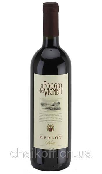 Вино Merlot il Poggio dei Vigneti 1.5 л ( красное сухое)