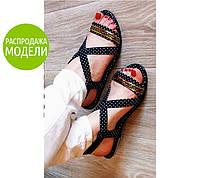 """Сандалии - текстиль """"Элада"""" горошек - распродажа"""