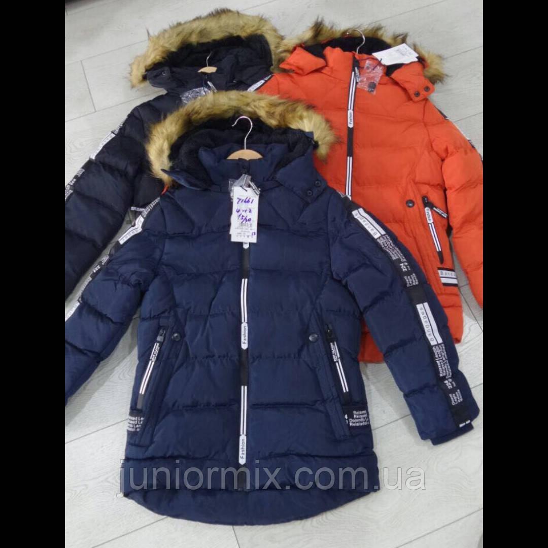 Оптом детские зимние куртки на холлофайбере  для мальчиков GRACE