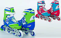 Ролики раздвижные с алюминиевой рамой Zelart Forever 094, 2 цвета: размер 30-33, 34-37