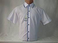 Мужская рубашка с коротким рукавом Nens, Турция