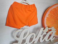 Оранжевые шорты с подворотами трикотаж