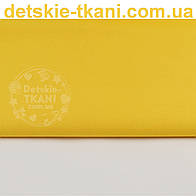 Однотонная польская бязь жёлто-оранжевая (№206а).