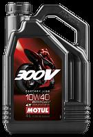 MOTUL 300V 4T Factory Line Road Racing SAE 10W40 (4L)