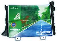 Радиатор ВАЗ-21073 ДААЗ алюминиевый для инжектора