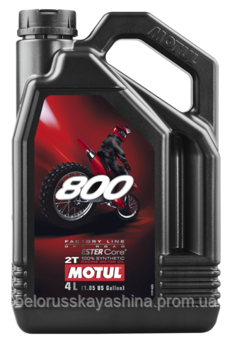 MOTUL 800 2T Factory Line Off Road (4L)