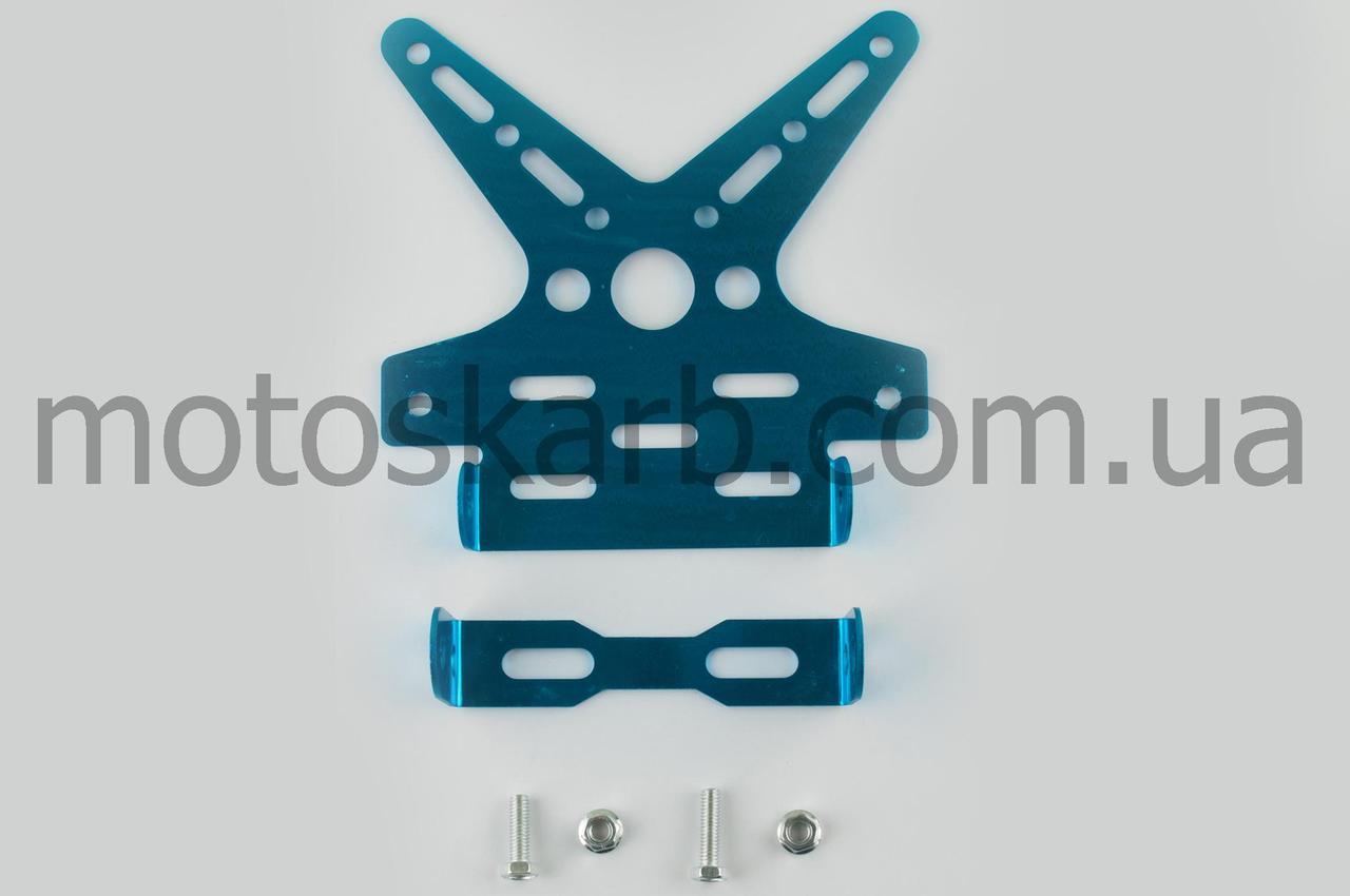 Рамка крепления номера с регулируемым углом наклона (синяя)