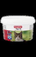 Beaphar Top 10 Cat  180таблеток -универсальный комплекс витаминов, минералов и микроэлементов(13213)