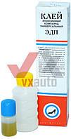 Клей эпоксидный ЕПД 150 г (30.шт упак)