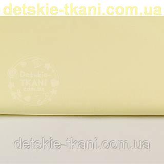 Однотонная польская бязь кремового (ванильного) цвета (№34а).