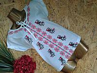 Вышиванка блузка рубашка 9643 белый 44-48р